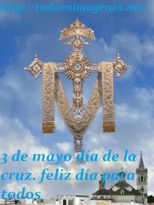 137676-la-palma-del-condado-cruz-de-la-calle-sevilla